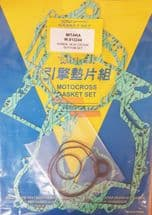 Honda CR125 CR 125 2007 Bottom End Gasket Kit